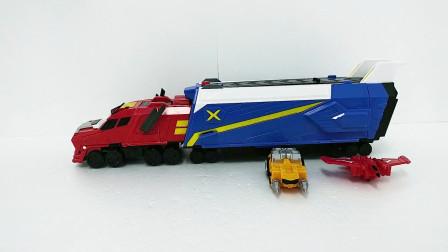 迷你特工队玩具介绍:迷你特工队宝宝和迷你小汽车来参加展示了