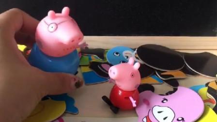 猪爸爸考佩奇,四个人用几双筷子,佩奇说只用三双