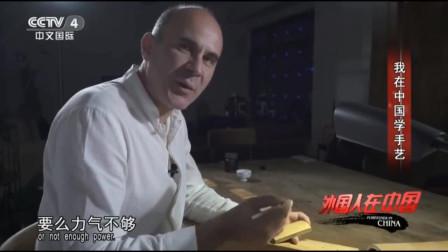 老外在中国:法国帅哥学习竹刻很认真,从上海到安徽两头奔波!