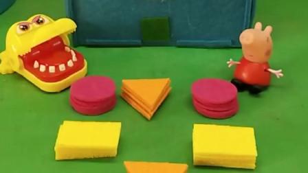 佩奇给小猪方形饼干,熊猫爱吃长方形饼干,小老虎吃什么的呢