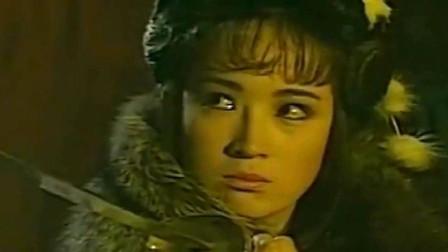 原汁原味《雪山飞狐》的主题曲,那时龚慈恩就是雪中仙子