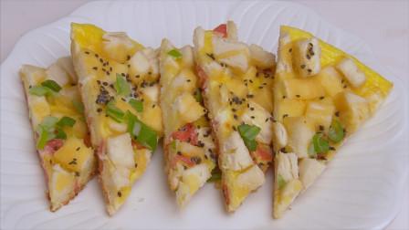 早餐饼又添新做法,馒头鸡蛋和香肠,简单快速,搞定全家人早餐