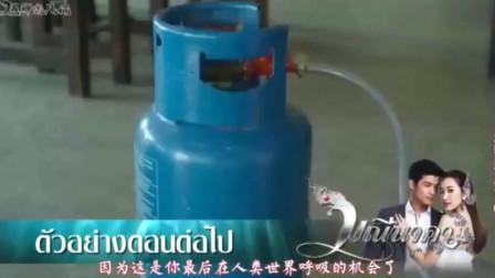 遇卿恋凡记:娜迦公主一个眼神,煤气罐爆炸了超能力啊