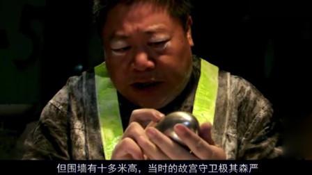 """他靠""""轻功""""盗走故宫14亿文物,一夜暴富,被捕后揭秘轻功真相"""