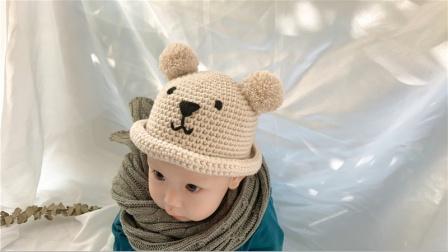 【小月手作 第141集】小熊帽装饰钩针diy手工牛奶棉毛线帽子编织方法新手视频