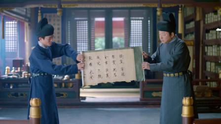 鹤唳华亭:大开眼界,罗晋这一手超美书法,看完迫不及待想练字!