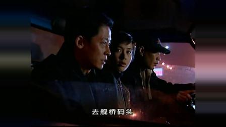 黑冰:郭小鹏终于有大动作,段海最后时刻亮出身份,壮烈牺牲!