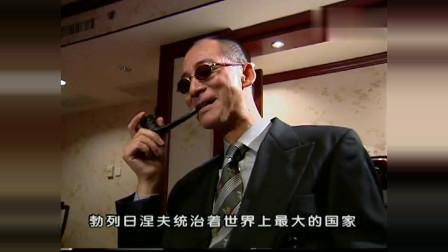 黑冰:国际毒枭G先生来到深圳,这次他能逃脱中国警察吗?