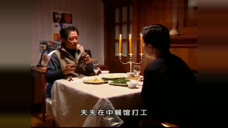 黑冰:王志文准备的最后的晚餐,他的手下还浑然不觉!