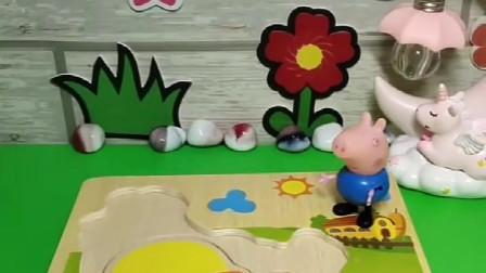 乔治把祝妈妈的口红弄断了,为了躲开妈妈,藏在了鸡妈妈的下面