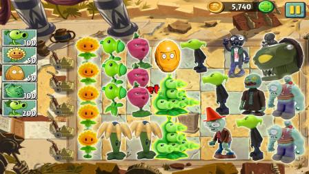 植物大战僵尸游戏!豌豆荚坚果对战铁桶僵尸获得胜利