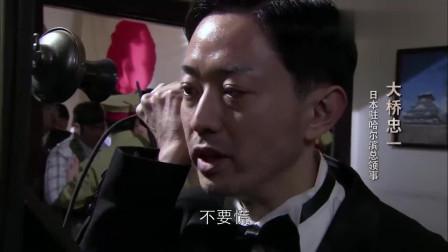 东方战场:石原莞尔密谋出兵哈尔滨,被陆军部拒绝,立马又想一计