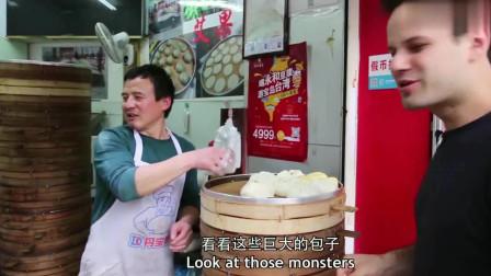 吃货老外说广州叉烧包真的很胖啊,馅儿多好吃