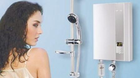 洗澡时,要不要切断电热水器的电源?专家称:别拿生命洗澡