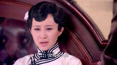 烽火佳人:少夫人意外怀孕,却害怕孩子出生不受宠,公公知道后哭求她生下来