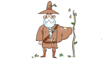 森林中神秘的魔法师老头儿童卡通简笔画