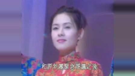 香港小姐:选美决赛考验佳丽们读顺口溜,李丽珍倒着读急口令众人赞叹