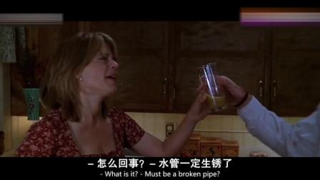 《天崩地裂》:母亲打开水龙头接水发现自来水发黄,赶紧上楼叫醒自己孩子