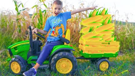 哇塞!萌宝小正太摘了这么多的玉米要做什么?趣味玩具故事