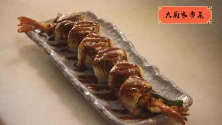 大厨家常菜:精致便当系列,你可以在家做的大虾天妇罗芝士卷