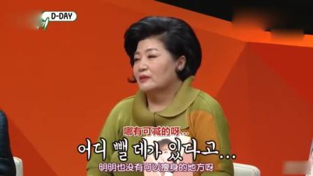 我家的熊孩子:洪真英姐妹吃完热狗再去吃汤饭,真英说会不消化!