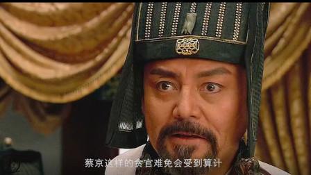 水浒传:梁山108好汉中,此人比宋江死得惨!被人千刀万剐……