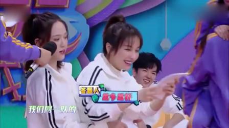 """快乐家族:陈乔恩为了吃美食跟吴昕""""拼桌"""",何炅直接作弊,有点意思"""