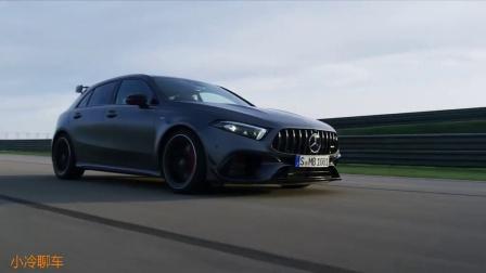 2020款奔驰AMG A45 S赛道行驶展示, 你喜欢这台车吗