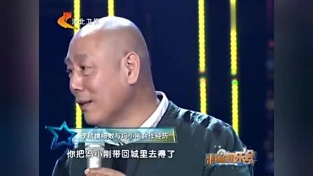 李成儒三百多台词90秒一遍过!连冯小刚都直呼:这孙子哪找的!