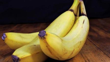 每天吃一根香蕉有什么作用?或给身体带来这4个好处,赶紧试试