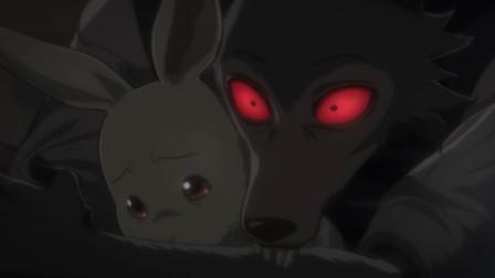 天黑就吃掉同学,在这个禁止吃肉的世界,大灰狼想出了新办法!