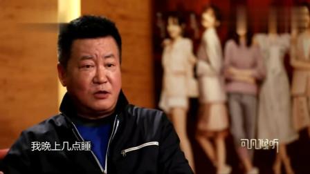 导演赵宝刚谈80、90后问题:不得不承认,他们普遍承受能力太弱!