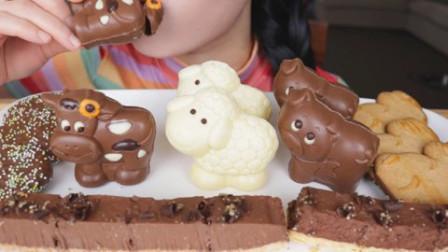 吃美食的声音,小姐姐吃小绵羊、小奶牛、小猪猪形状的巧克力和曲奇饼干