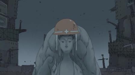 城市周围建造高楼,观音像戴上安全帽,却引来大祸根!