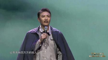 《可爱的中国》朗诵者:方童
