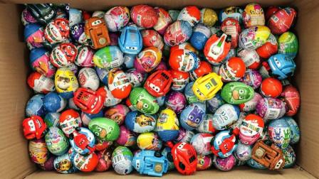 炫彩奇趣蛋和变形汽车玩具