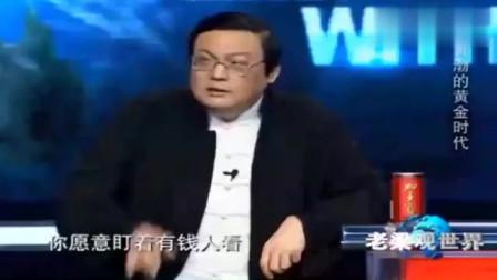 老梁揭秘:为什么当年那么多人骂王菲?原来她干过这么唏嘘的事