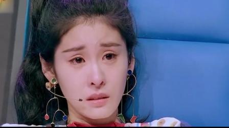 13岁小女孩到底唱了一首什么歌?感动全场,张碧晨哭得撕心裂肺