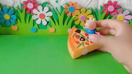 乔治买了大披萨,披萨还掉下去了,僵尸还捡起来吃了