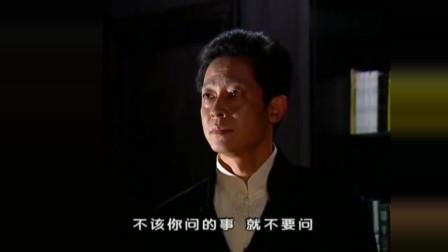 黑冰:警察都懂哲学了,王志文在讲冰毒,他却在讲寓言故事!