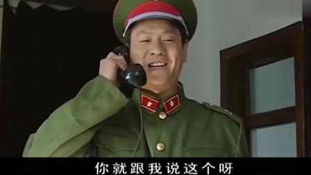 血色浪漫:钟跃民刚回家,司令部就来命令了,火速召回!
