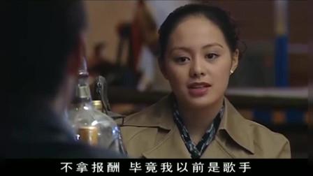 血色浪漫:跃民一直在找秦岭,俩人终于见面,跃民想和她重温旧梦!