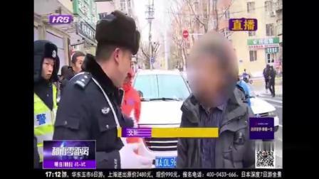 这么彪?人行道上停车被贴罚单,男子怒怼交警:你贴我的车不行
