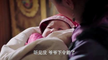 少帅:张作霖一进门就听见孙女哭,立马不乐意了:谁欺负我们了!