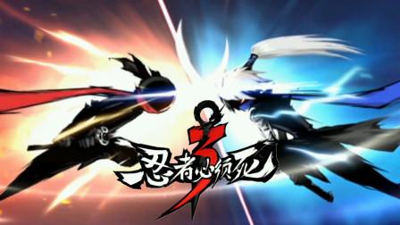 【Z小驴】忍者必须死3~第1期忍者与黑龙签订契约!