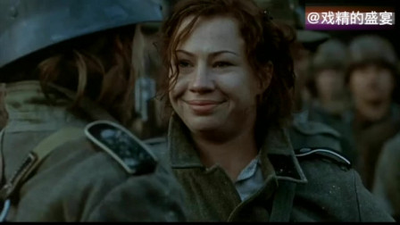 《帝国的毁灭》:纳粹军队最后只剩下这么点军人,被俄军团团围住,却只有一人要跑