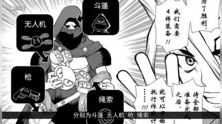 石纪元:宝岛最终决战开启!围绕石化装置的三方会战!