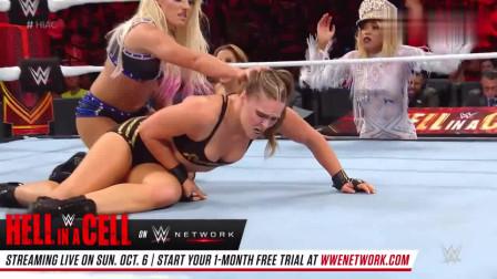 WWE女子冠军赛 龙达罗西 vs 亚历克莎布利斯 完整比赛!