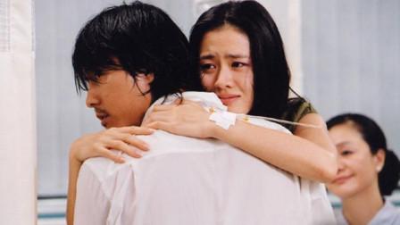 一部绝望到痛哭的电影,我想在还记得的时候,告诉你我有多爱你