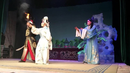 山西蒲剧《游西湖》片段——临汾小梅花蒲剧团梁静的精彩表演